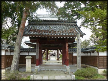大栄寺(新潟市)